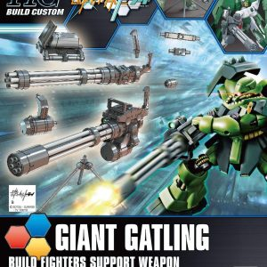 ACT HGBC 1/144 GIANT GATLING-2