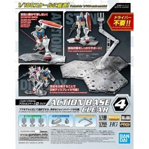ACTION BASE 4 CLEAR-2